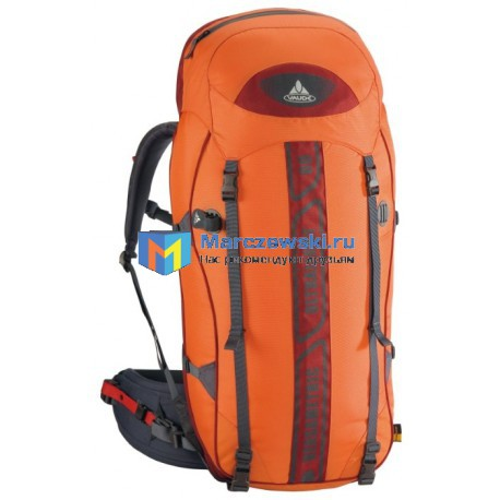 VAUDE VAUDE Versametric Ultralight 70